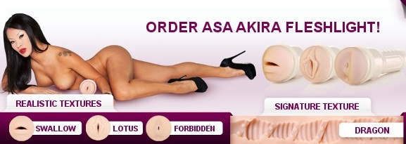 Asa Akira Fleshlight Lotus Review